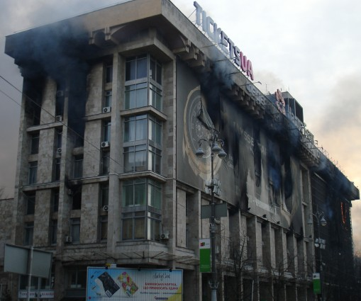 KIEV- Maidan Trade Center Feb 19, 2014