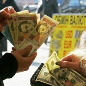 changing hryvna to dollars Ukraine